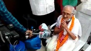 Coronavirus: असम में 100 साल की महिला ने दी कोरोना वायरस को मात