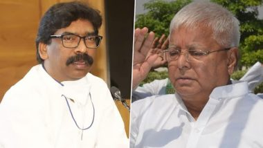 CM Hemant Soren Meets Lalu Yadav at RIMS: सीएम हेमंत सोरेन ने रिम्स में भर्ती लालू यादव से की मुलाकात, बिहार में RJD के साथ विधानसभा चुनाव लड़ने को लेकर हुई चर्चा