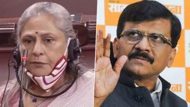 Bollywood Drugs Controversy: संजय राउत ने किया जया बच्चन के बयान का समर्थन, कहा- फिल्म इंडस्ट्री को बदनाम करने वालों को रोकना चाहिए