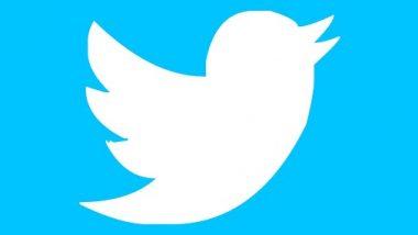लुधियाना ने पिछले साल ट्विटर पर रोमांटिक बातचीत में टॉप किया है- अध्ययन