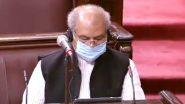 Parliament Monsoon Session 2020: विरोध के बीच तीन कृषि संबंधी बिल आज राज्यसभा में होगा पेश, हंगामे के पूरे आसार