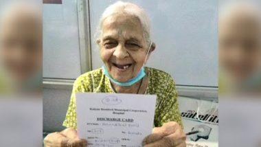 Maharashtra: 106 वर्षीय आनंदीबाई पाटिल ने कोरोना से जीती जंग, वैश्विक महामारी में लोगों के लिए बनीं प्रेरणा