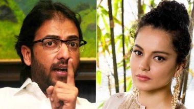 कंगना रनौत के मुंबई की तुलना POK वाले बयान पर राज ठाकरे की MNS भी आक्रामक, अमेय खोपकर ने कहा- अभिनेत्री के खिलाफ दर्ज हो देशद्रोह का मामला
