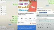 Useful Tips: अंग्रेजी नहीं आती, फिर भी दोस्तों से English में करनी है चैट तो अपने स्मार्टफोन में करें बस ये काम (Watch Video)