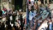 Vadodara Building Collapse: वडोदरा के बावामनपुरा में निर्माणाधीन इमारत गिरी, मलबे में दबकर तीन की मौत