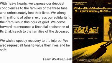 Vakeel Saab: पवन कल्याण की नई फिल्म वकील साब का पोस्टर लगाते हुए 3 फैंस की हुई मौत, परिवार को 2-2 लाख रुपए देने का हुआ ऐलान