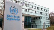 साल 2021 के अंत तक भी खत्म नहीं होगा कोरोना - विश्व स्वास्थ्य संगठन