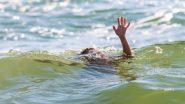 झारखंड के सराइकेला में खरखई नदी में मां और उसके दो बच्चे डूबे