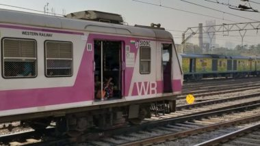 महाराष्ट्र सरकार ने मध्य और पश्चिम रेलवे के महाप्रबंधकों से किया अनुरोध, कहा- महिलाओं को मुंबई लोकल से यात्रा करने की अनुमति दे रेलवे