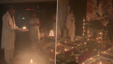 Dussehra 2020: संजय दत्त ने की दशहरा पूजा, वीडियो शेयर कर मान्यता दत्त ने लिखा इमोशनल पोस्ट