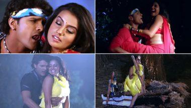 Bhojpuri Hot Song: खेसारी लाल यादव और अक्षरा सिंह का गाना 'सुना ये राजा जी' है बेहद बोल्ड, Video देखकर उड़ जाएगा होश