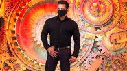 Bigg Boss 14 Salman Khan First Look: सलमान खान ने 'बिग बॉस 14' के सेट से शेयर की ये शानदार फोटो, इंटरनेट पर मचायाधमाल