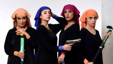 Zee5 Show Churails Banned in Pakistan: पाकिस्तान में बैन हुआ जी5 का शो 'चुड़ैल्स', बोल्ड कंटेंट के चलते मचा बवाल