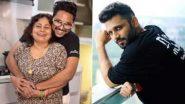 Bigg Boss 14: राहुल वैद्य पर भड़की जान कुमार सानू की मां रीता भट्टाचार्य, नेपोटिज्म वाले बयान पर दी तीखी प्रतिक्रिया