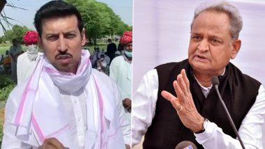 Rajasthan Shocker: पुजारी को जिंदा जलाने के मामले को लेकर बीजेपी नेता राज्यवर्धन सिंह राठौड़ का गहलोत सरकार पर बड़ा हमला, कहा-सूबे में गुंडों का राज