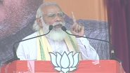 Bihar Assembly Election 2020: सासाराम में बोले प्रधानमंत्री मोदी, विपक्ष पलटना चाहता है कश्मीर में 370 का फैसला, पीछे नहीं हटेगा देश