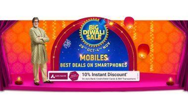 Flipkart Big Diwali Sale 2020: फ्लिप्कार्ट बिग दिवाली सेल पर पोको C3, Vivo V20, iPhone XR, LG G8X जैसे और भी कई स्मार्टफोन्स पर बम्पर ऑफर