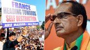 France Muhammad Cartoon Row: फ्रांस के राष्ट्रपति इमानुएल मैक्रों के खिलाफ भोपाल में प्रदर्शन, शिवराज सिंह हुए सख्त, FIR दर्ज