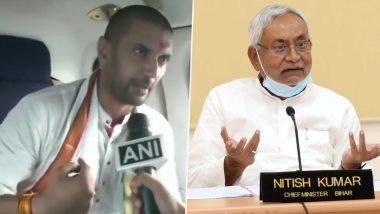 Bihar Assembly Election 2020: चिराग पासवान का बड़ा दावा, कहा-एलजेपी जीतेगी जेडीयू से ज्यादा सीटें, 10 नवंबर के बाद मौजूदा सीएम नहीं रहेंगे बिहार के मुख्यमंत्री