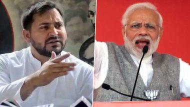 Bihar Assembly Election 2020: बिहार में अंतिम चरण के लिए वोटिंग जारी, पीएम मोदी-तेजस्वी यादव ने की मतदान की अपील