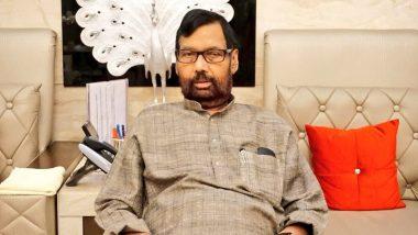Ram Vilas Paswan Funeral: पटना में शनिवार को होगा राम विलास पासवान का अंतिम संस्कार, आखिरी दर्शन के लिए आज जनपथ लाया जाएगा उनका पार्थिव शरीर