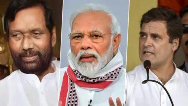 Ram Vilas Paswan Passes Away: केंद्रीय मंत्री रामविलास पासवान का निधन, पीएम मोदी-राहुल गांधी, राजनाथ सिंह सहित इन नेताओं ने दी श्रद्धांजलि