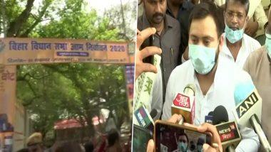 Bihar Assembly Election 2020: तेज प्रताप यादव ने हसनपुर से भरा पर्चा, RJD नेता तेजस्वी यादव बोले-हमें पूरा विश्वास की इन्हें मिलेगी जीत