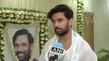 Bihar Assembly Election 2020: चिराग पासवान बोले- मेरे दिल में हैं PM मोदी, मैं हूं उनका हनुमान, सीना चीर कर दिखा सकता हूं