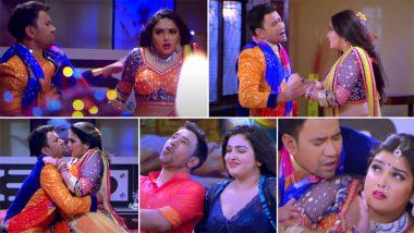 Bhojpuri Hot Song: आम्रपाली दुबे और निरहुआ का सबसे रोमांटिक गाना हुआ वायरल, डांस इतना हॉट की हो जाएंगे हैरान