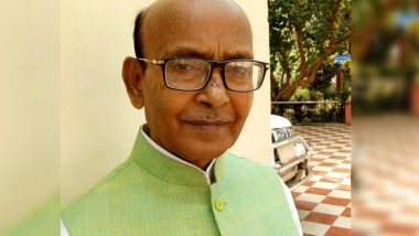 Kapil Deo Kamat Passes Away: बिहार सरकार में मंत्री कपिलदेव कामत का निधन, कोरोना से थे संक्रमित