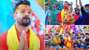 Navratri Song: खेसारी लाल यादव का नया भोजपुरी देवी गीत 'सरकार बनी माई के' हुआ रिलीज, वीडियो हुआ वायरल