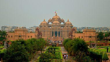 Delhi Akshardham Temple to Reopen: फिर खुलेगा अक्षरधाम मंदिर, फेस मास्क और सोशल डिस्टेंसिंग नियमों का पालन करना अनिवार्य