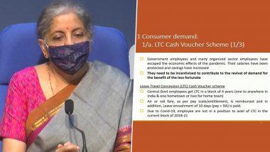 Nirmala Sitharaman on LTC Facility: अर्थव्यवस्था में तेजी लाने को लेकर मोदी सरकार का बड़ा फैसला, निर्मला सीतारमण ने एलटीसी कैश बाउचर्स योजना सहित 10 हजार रुपये अडवांस देने की घोषणा की
