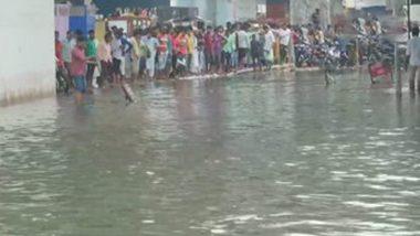 Heavy Rains in Hyderabad: हैदराबाद में भारी बारिश के चलते राज्य सरकार का बड़ा फैसला, गुरूवार और शुक्रवार के दिन छुट्टी की घोषणा; लोगों से घरों में रहने की अपील