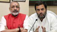 PAK मंत्री फवाद चौधरी के Pulwama Attack वाले बयान पर भारत में सियासत शुरू, गिरिराज सिंह बोले-राहुल गांधी समेत Surgical Strike पर सवाल उठाने वाले तमाम नेता मांगे माफी