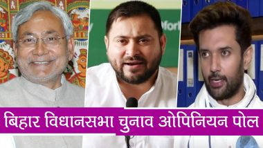 Times Now-CVoter ओपिनियन पोल: बिहार चुनाव में बीजेपी मारेगी बाजी, NDA के पास ही रहेगी सत्ता- तेजस्वी यादव और चिराग पासवान का प्लान फेल