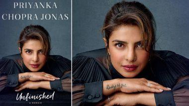 Unfinished: प्रियंका चोपड़ा की किताब 'अनफिनिस्ड' बनी US की नंबर 1 बेस्ट सेलर, एक्ट्रेस ने सोशल मीडिया पर जाहिर की खुशी