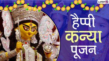 Navratri Kanya Pujan 2020 Wishes: कन्या पूजन पर इन Greetings, WhatsApp Stickers, Maa Durga HD Photos, GIF Image Messages, Facebook Stickers और SMS को भेजकर प्रियजनों को दें शुभकामनाएं