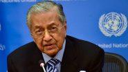 France Terror Attack: पूर्व मलेशियाई PM Mahathir Mohamad का विवादित ट्वीट 'मुस्लिमों को फ्रांसीसियों की हत्या का अधिकार', Twitter ने किया डिलीट