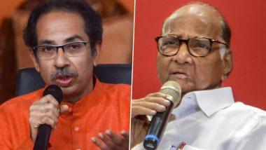 Bihar Elections 2020: शिवसेना और NCP अब बिहार चुनाव में दिखाएगी दमखम, महाराष्ट्र की दिग्गज पार्टियों के आने से किस के वोटरों में लगेगी सेंध?