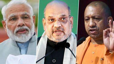 Bihar Assembly Elections 2020: कांग्रेस के बाद BJP ने जारी की 30 स्टार प्रचारकों की लिस्ट, पीएम मोदी-अमित शाह, सीएम योगी समेत ये दिग्गज नेता हैं शामिल