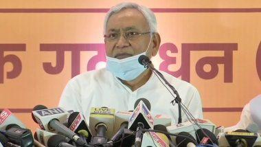 Bihar Assembly Election 2020: सीएम नीतीश कुमार का तेजस्वी यादव और चिराग पासवान पर तंज, कहा- जिनके पास ज्ञान व अनुभव नहीं, वो बोल रहे हैं मेरे खिलाफ