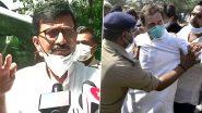 Hathras Case: शिवसेना सांसद संजय राउत ने यूपी पुलिस पर बोला हमला, कहा-हाथरस जाते समय रास्ते में जिस तरह से राहुल गांधी के साथ हाथापाई और धक्का-मुक्की हुई, वह ठीक नहीं