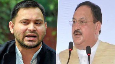 Bihar Assembly Election 2020: बीजेपी अध्यक्ष जेपी नड्डा का आरजेडी पर बड़ा हमला, कहा-उनके कार्यकाल में शहाबुद्दीन को राजनीतिक संरक्षण मिलता रहा, नीतीश की सरकार आते ही जेल भेजा गया