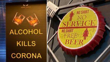 नवी मुंबई के Agent Jack's Bar पर  'No Shirt Free Beer' फॉर वुमन और 'Alcohol Kills Corona' जैसे बैनर लगाने का आरोप, शिकायत दर्ज