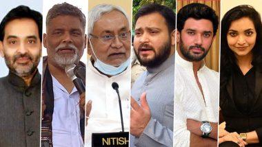Bihar Assembly Elections 2020: बिहार का मुकाबला है बेहद रोचक, सीएम पद की रेस में नीतीश कुमार, तेजस्वी यादव और चिराग पासवान समेत ये नेता हैं मैदान में