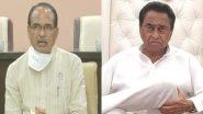 कमलनाथ का सीएम पर तंज, कहा-शिवराज की राजनीति झूठ बोलने, घोषणा और गुमराह करने की