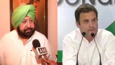 चंडीगढ़: कांग्रेस नेता राहुल गांधी और सीएम अमरिंदर सिंह ने 2,755 करोड़ के स्मार्ट विलेज कैंपेन को किया लॉन्च