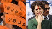 उत्तर प्रदेश: बीजेपी विधायक कृष्णानंद राय ने मुख्तार अंसारी को सजा दिलाने के लिए कांग्रेस महासचिव प्रियंका गांधी की मांगी मदद