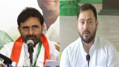 Bihar Assembly Election 2020: महागठबंधन ने बिहार विधानसभा चुनाव के लिए सभी 243 सीटों के उम्मीदवारों की लिस्ट की जारी, यहां जानें कैंडिडेट नाम